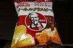 Batata frita KFC