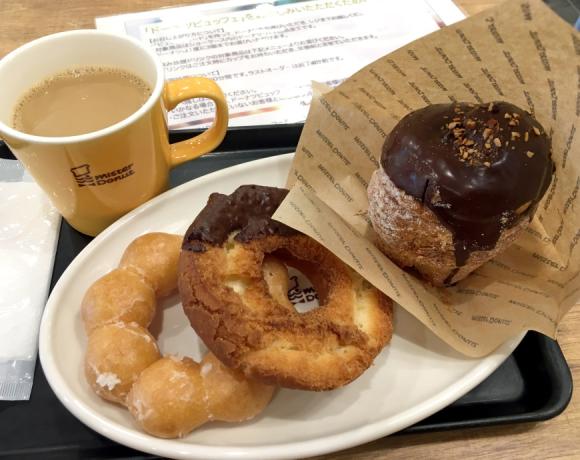 Mr donuts 05