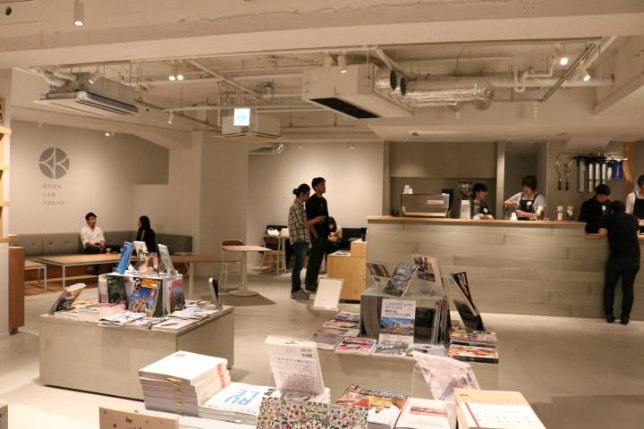 book lab tokyo 02